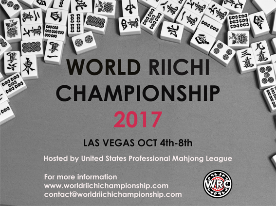 World Riichi Championship 2017 File